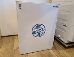 KIRIN / キリン のどごし生 ゴク冷えクーラー&飲みごろジョッキ4個セット ビール キャンペーン当選品
