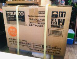 TRUSCO*業務用スポットエアコン(TS-20ES-1)買取しました!