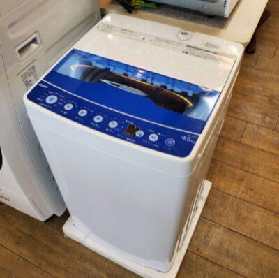 新品未使用 Haier ハイアール 4.5㎏ 洗濯機 2021年製 高年式 単身用 1人暮らし 1人用 ステンレス槽 しわケア脱水 風乾燥 シンプル コンパクト NEW 新品 未使用品 おススメ おすすめ