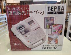 KING JIM / キングジム ラベルライター TEPRA PRO / テプラ プロ SR150Z