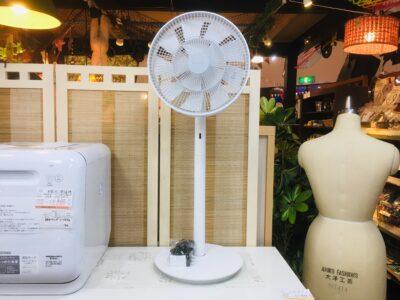 BALMUDA『The Green Fan(2017年製,EGF-1600-WG)』買取しました!
