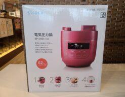 【新品・未使用品】 siroca シロカ 2L マイコン電気圧力鍋 レッド スロークッカー SP-D131