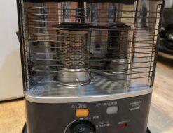 corona Kerosine stove