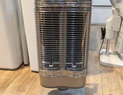 DAINKIN Far infrared heater