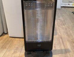YAMAZEN Carbon heater 2018